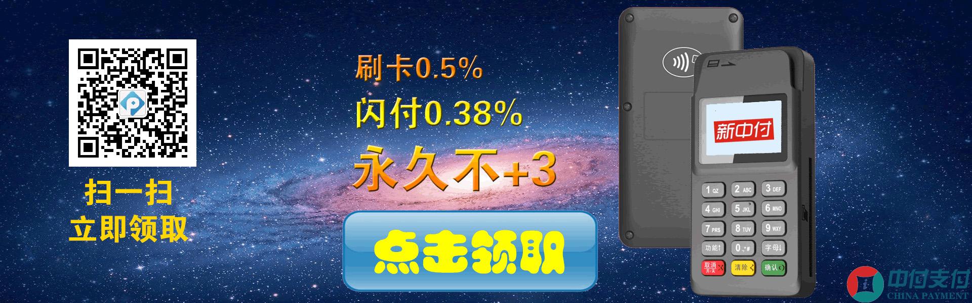 钱客通官网首页banner2