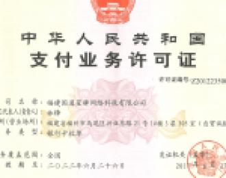 2019特约商户银行卡业务受理协议